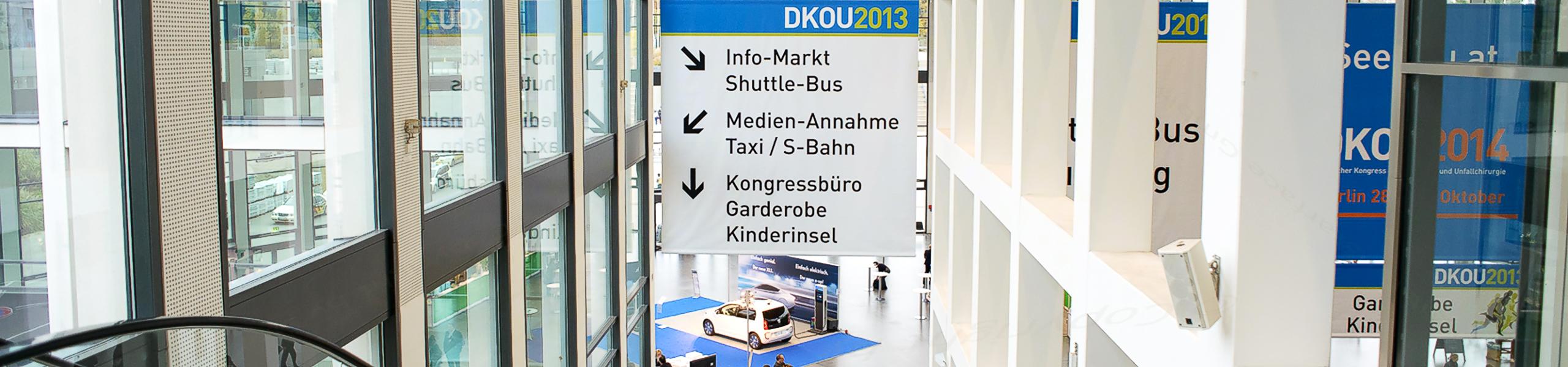 DKOU2019 Information